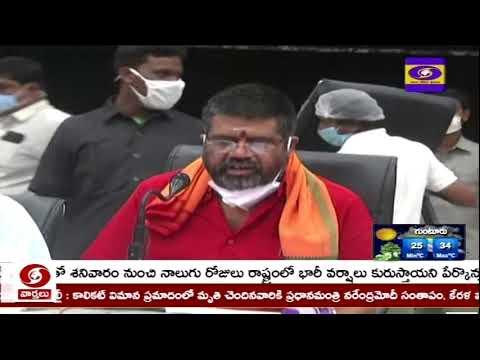 ???? DD News Andhra  5 PM Live News Bulletin 08-08-2020