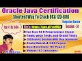 OCJA 1.8 Java SE 8 Programmer - I (1Z0 - 808 ) by Durga Sir On 25-03-2018