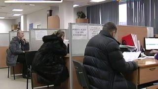 Уровень безработицы в Украине в этом году самый высокий за все время независимости
