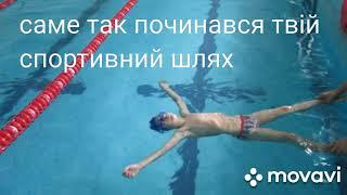 #markantonyk #swimmer Mark Ant…