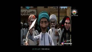 شانتي  ، الجزء الثاني  ( يوم و يوم 2 )  © لتلفزيون سلطنة عُمان 2012