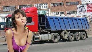 Тягач Scania с прицепом Тонар(Камаз и Зил на соревнованиях. Огромные и мощные русские грузовики. Самая большая коллекция автомобилей...., 2015-04-28T19:25:43.000Z)