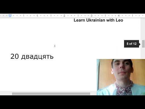 Ukrainian numbers 1-50 (practice)