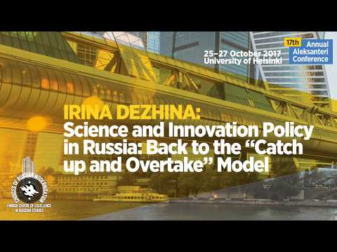 Aleksanteri Conference 2017 Keynote: Irina Dezhina