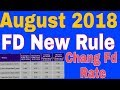 SBI New Rule FD Fixed Deposit from - 30th July  2018 ! interest rates changes | Banking News