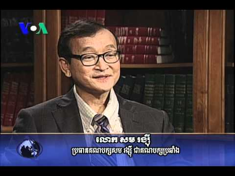 Sam Rainsy Continues US Case Against Hun Sen (Cambodia news in Khmer)
