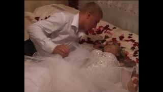 Первая брачная...