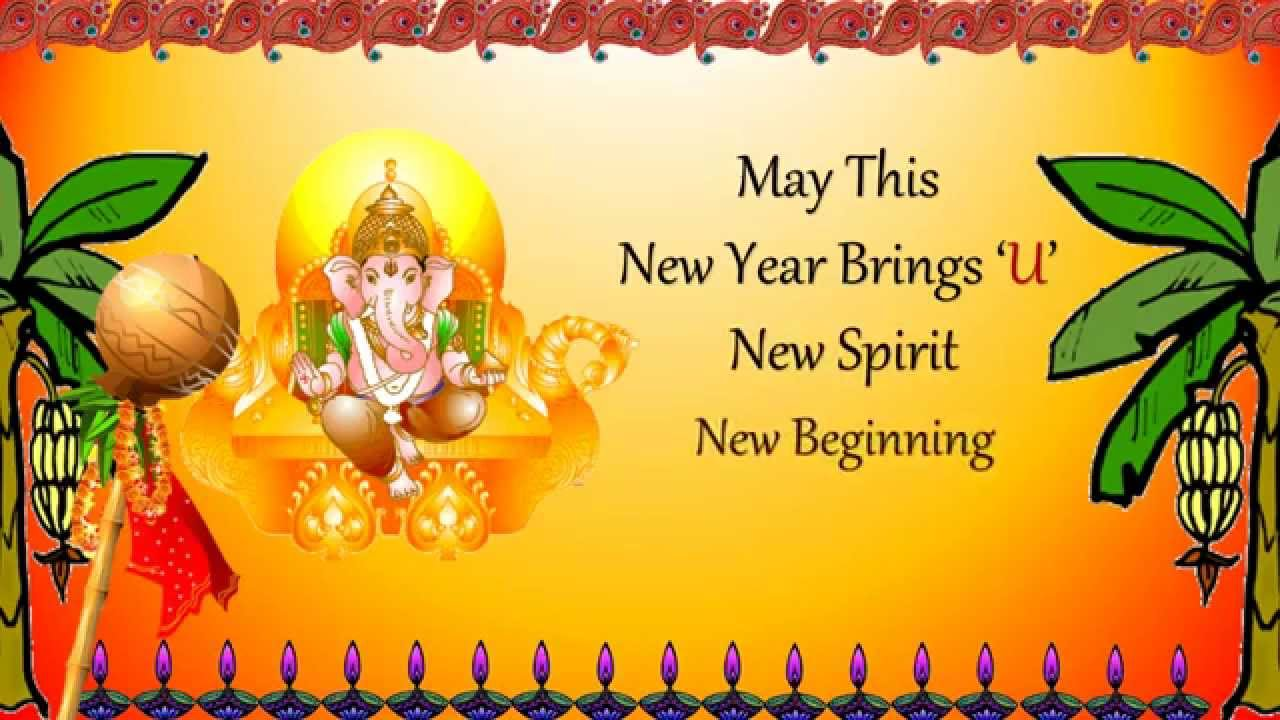 Wish Ur Well Wisher Happy Gudi Padwa Tamil New Year Youtube