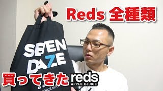 SEVEN DAZE - REDS APPLE E JUICE review #JVT #JVT