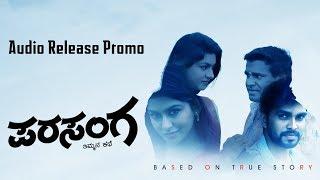 Parasanga Audio Release Promo | Mithra, Akshata | New Kannada Movie 2018