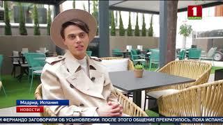"""Белорусская делегация отправится на """"Евровидение"""" уже в конце недели"""