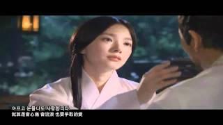 [HD]양파(YangPa) - 알고 있나요 (你知道嗎)(中韓字幕)