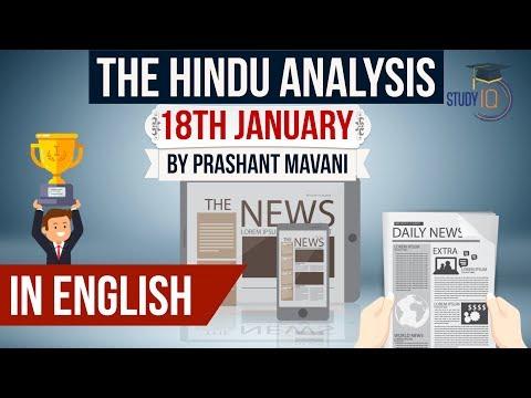 English 18 January 2018- The Hindu Editorial News Paper Analysis- [UPSC/SSC/IBPS] Current affairs