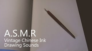 ASMR Vintage Chinese Ink Drawing Abstract Shape