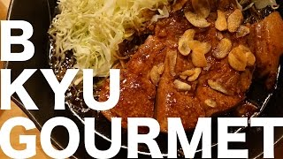 Cheap B-Kyu Gourmet Pork Steaks