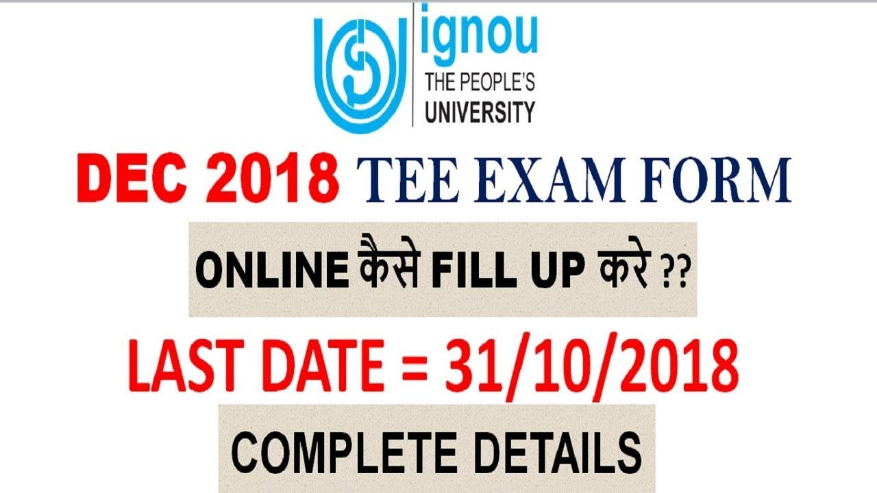ignou online examination form tee december 2018