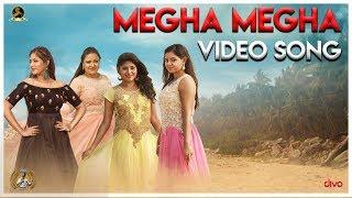 Megha Song   Premigalige MMCH   Meghana, Samyukta, Deepthi, Prathama   Sridhar V Sambhram