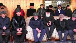 Встреча тейпа Нальгиевых и общественных деятелей Ингушетии по поводу преследования Магомеда Хазбиева