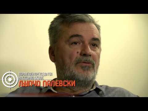 VO CENTAR Intervju so Ljupco Palevski-Zaev e Kamikaza na Ali Ahmeti!