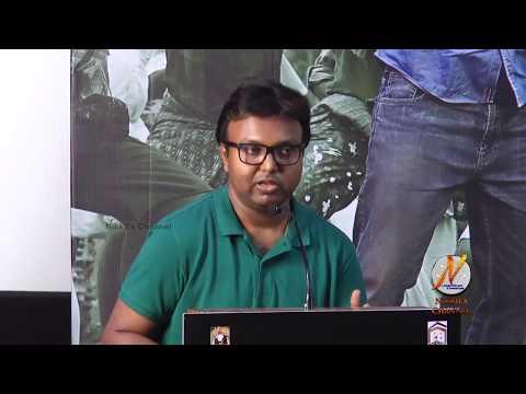 Imman Speech at Karuppan Press Meet Event