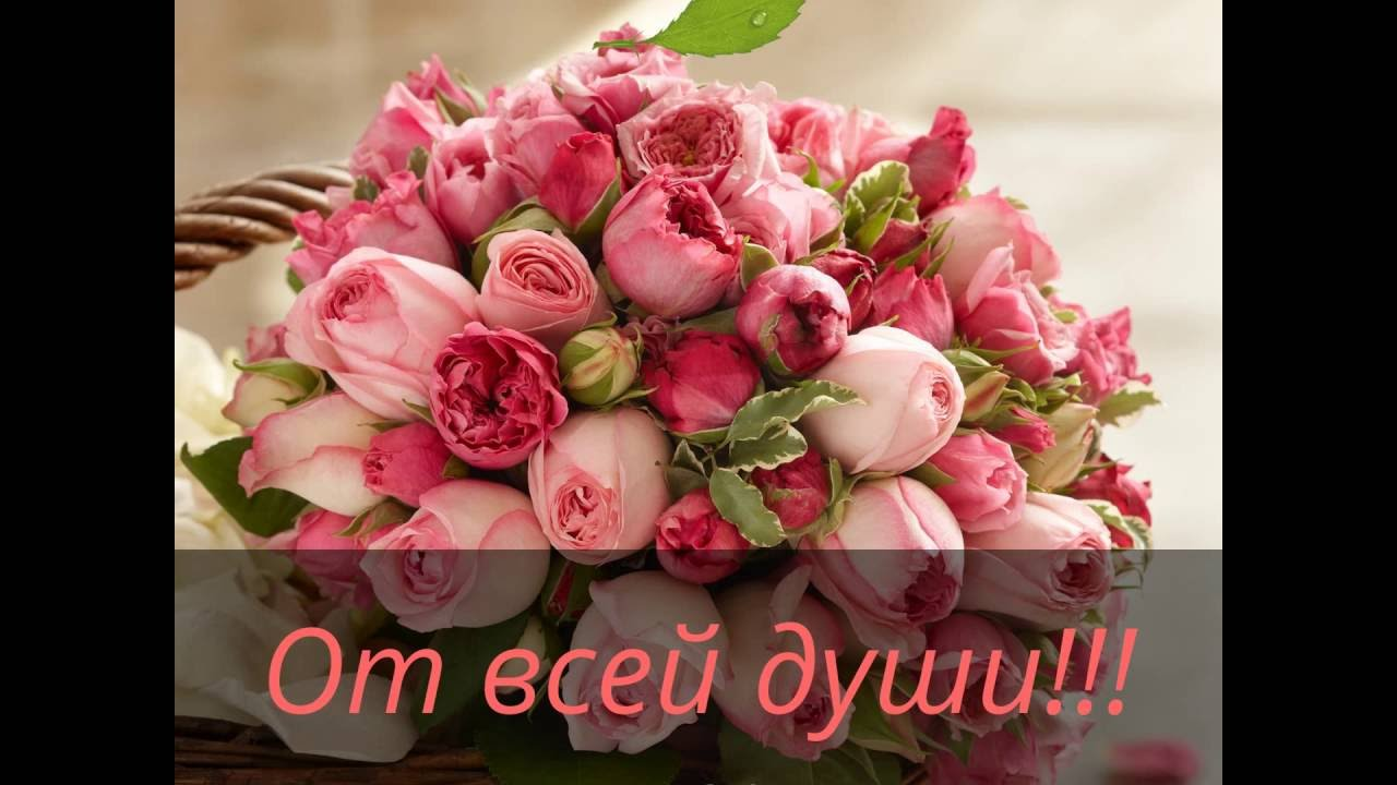 Поздравления с юбилеем 55 женщине от внучек