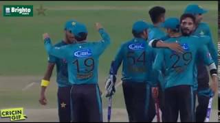vuclip Pakistan vs World XI 3rd T20 Highlights