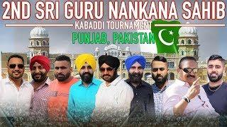 🔴LIVE PAKISTAN KABADDI Nankana Sahib Kabaddi Cup 2018