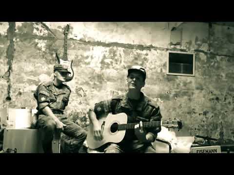 Война - под гитару