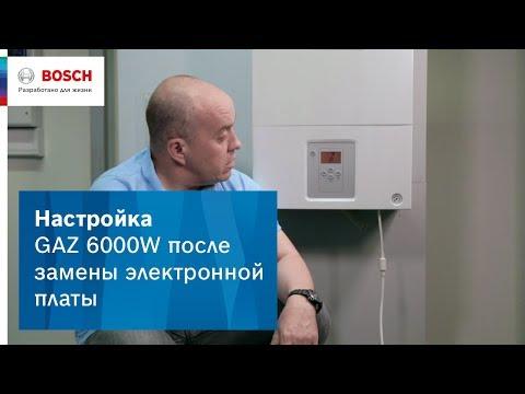 Настройка котла GAZ 6000W после замены электронной платы