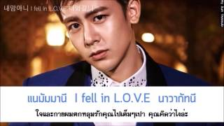[Karaoke/Thaisub] 2PM – All Night Long (시도때도없이)