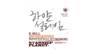 [MP3] 하얀 설레임 (White Love) - K.will / Soyu / Jeongmin