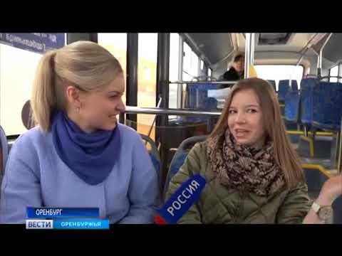 В Оренбурге начал курсировать новый автобус завода «Volgabus»
