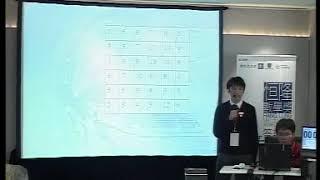 Publication Date: 2020-12-28 | Video Title: HLMA2004 16 香港中國婦女會中學