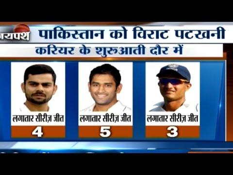 Cricket Ki Baat: Team India Beat New Zealand to Seal Series, Reclaim No. 1 Test spot