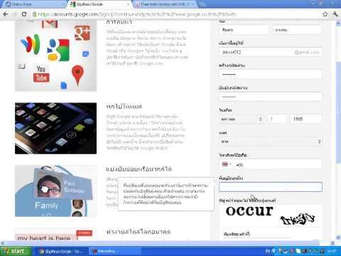 วิธีการสมัคร Gmail ของ Google