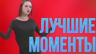 ДИАНА ШУРЫГИНА - Лучшие моменты