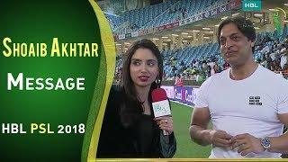 Fastest Bowler Shoaib Akhtar Talks To Fans Of Lahore Qalandars | HBL PSL 2018 | PSL