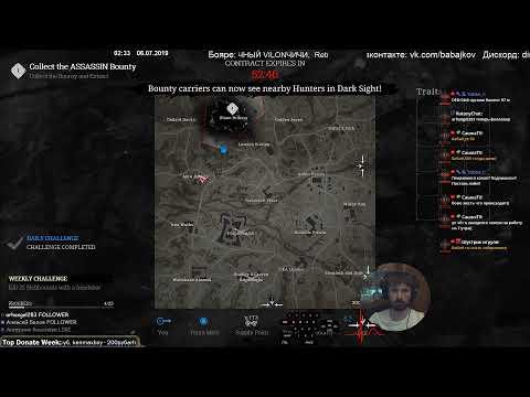 Hunt: Showdown - Покупай! Скоро игра будет стоить 1500руб.