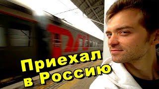 Я понял главное отличие русских от японцев! Приехал в Жуковский. Встреча с отцом