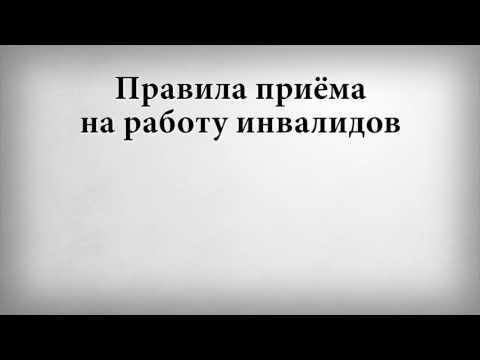 Невролог Волгоград