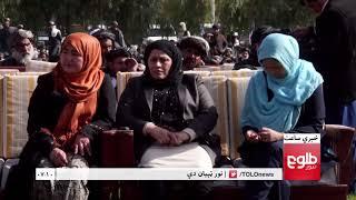 LEMAR News 01 December 2017 / د لمر خبرونه ۱۳۹۶ د لیندۍ ۱۰