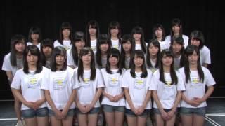 Google+投稿 『誰かのためにプロジェクト~2013』 NMB48メンバーより被...