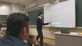 池田高校定時制の教室に電子黒板が導入され11月7日、ICTを活用し...