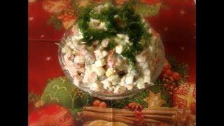 """Очень вкусный и сытный салат / Salad """"Nutritious"""""""