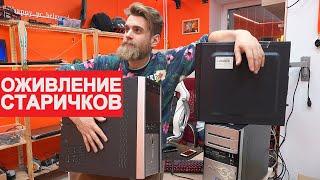 КАК НЕ НУЖНО РЕМОНТИРОВАТЬ КОМПЬЮТЕРЫ )))))