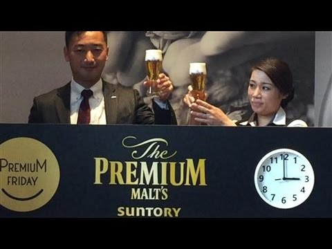 Can Japan's 'Premium Friday' Campaign Induce Leisure?