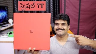 Oneplus 7T Unboxing & initial impressions ll in Telugu ll