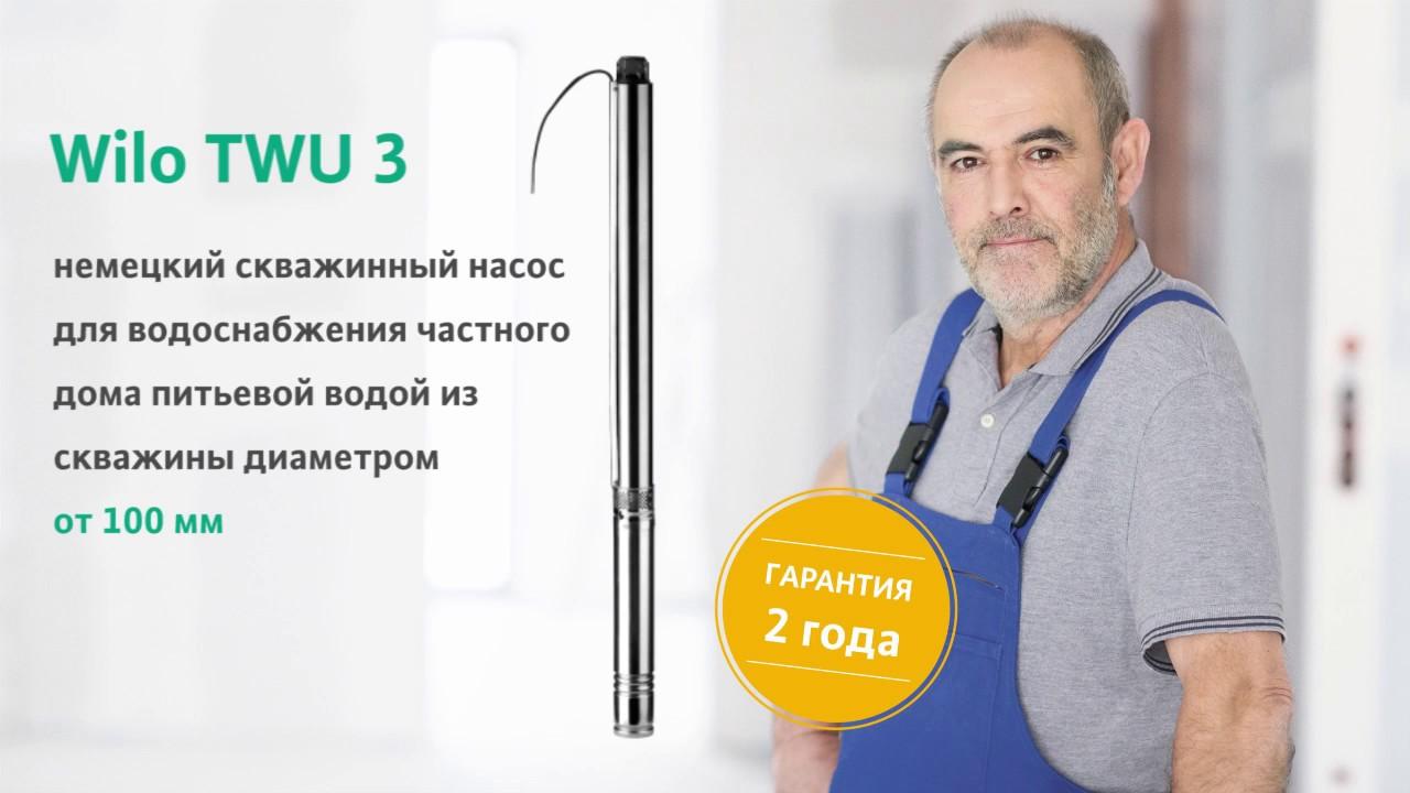 Насос скважинный MARINA SCM 100-10-HL - насосы для воды купить .