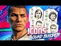 *BRAND NEW* ICON SQUAD BUILDER FIFA 19 ULTIMATE TEAM