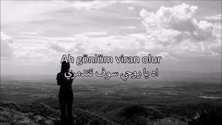 أغنية تركية روعة مترجمة - Simge Sağın - Sari yapraklar - Arabic Lyrics